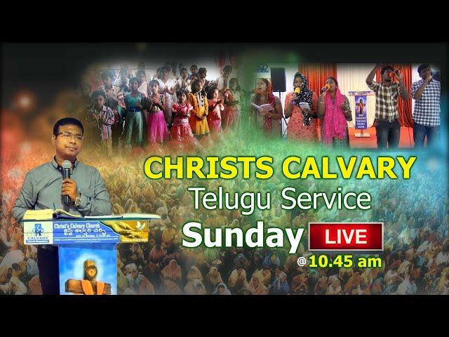 19th April 2020 Christs Calvary Sunday Live Service ( GOD IS GOOD)