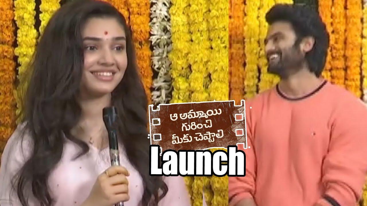 Krithi Shetty & Sudheer Babu  New Movie Launch   Mohan Krishna Indraganti   Telugu Tonic