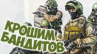Крутая Игра Про Спецназ! Door Kickers: Action Squad