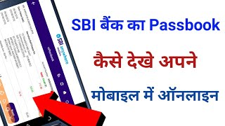 how to add sbi debit card to google play store