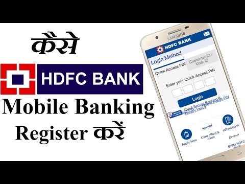 How to Register on HDFC Mobile Banking App for First Time
