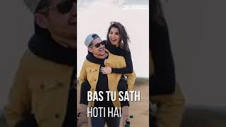 Jab Aankhein Band Hoti Hai Bas Tu Sath Hoti Hai Tere Yaadon Ke Takiye Pe Bas Raat Meri Hoti Hai.