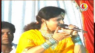 Shiddate Gam Ko Badate Hai | Arzoo Parveen | Beautiful Ghazal | Kokan Qawwali