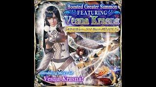 Mobius Final Fantasy - Vesna Krasna Banner Review & Analysis