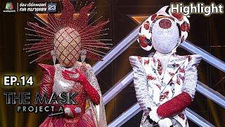 ตอบคำถาม หน้ากาก The Sun, หน้ากากปลาคาร์ฟ | THE MASK PROJECT A