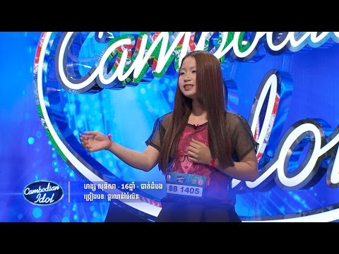 Cambodian Idol | Judge Audition | Week 4 | Hang Sonisa