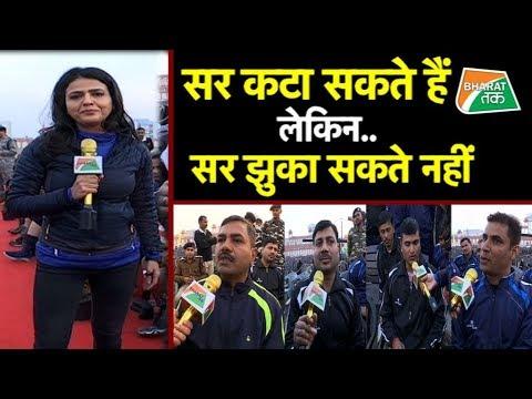 CRPF के जांबाज 'शेरों' के अदम्य साहस की शौर्य गाथा | Bharat Tak