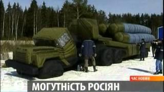 Дутая военная техника РОССИИ