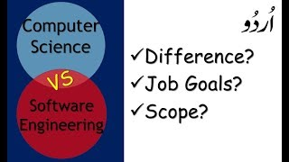 difference between computer science and software engineering in urdu, difference, job, scope
