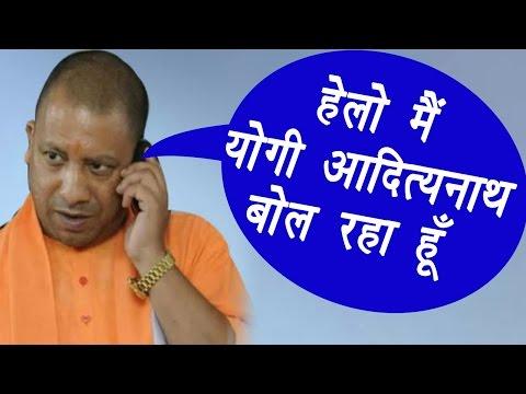 CM Yogi Adityanath warns officers, Will call on landline anytime| वनइंडिया हिंदी