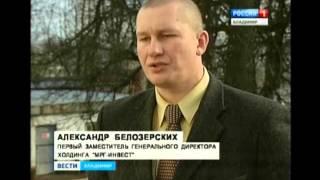 Оперативная работа сотрудников Водоканала помогла избежать аварии(, 2013-11-13T07:37:22.000Z)