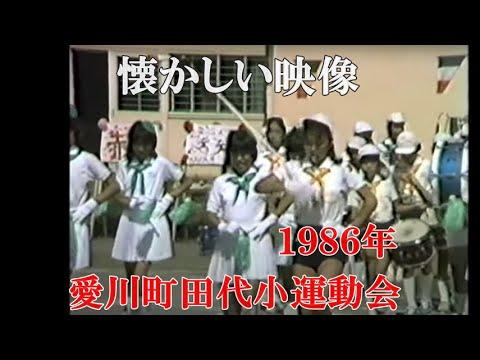 ������������������������� 1986���22� youtube