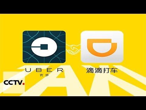Didi Chuxing confirms merger with Uber China
