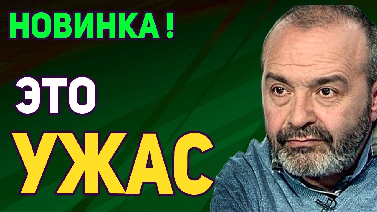 ПРО ПОХОД К РОССИЙСКОМУ ВРАЧУ. Виктор Шендерович
