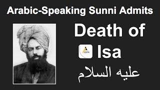 Arabic-Speaking Sunni ADMITS Isa (as) Died - Ahmadiyya DEBATE