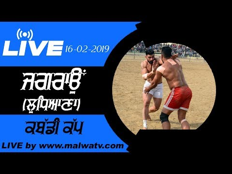 JAGRAON (Ludhiana) 11th KABADDI CUP [16-Feb-2019] 🔴 LIVE STREAMED VIDEO