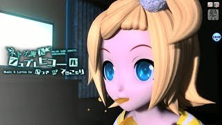 [60fps Rin] ネトゲ廃人シュプレヒコール The MMORPG Addict's Anthem (Giga-P Remix) - DIVA Arcade FT English Romaji