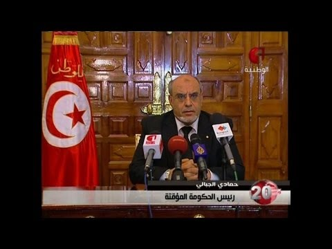 Tunisia to form government of technocrats: PM
