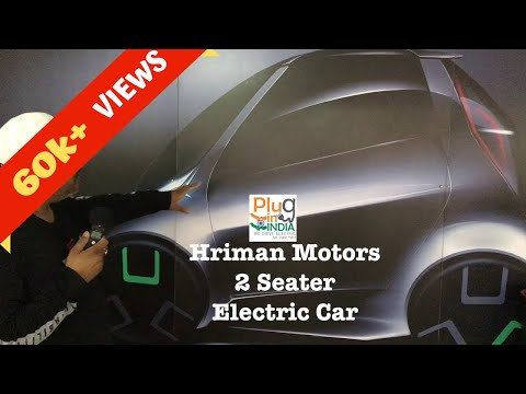Hriman Motors : 2 Seater Electric Car with Lithium Titanate Battery!