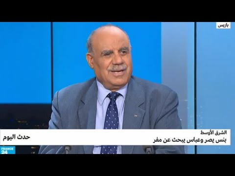 الشرق الأوسط : بنس يصر وعباس يبحث عن مفر  - نشر قبل 45 دقيقة