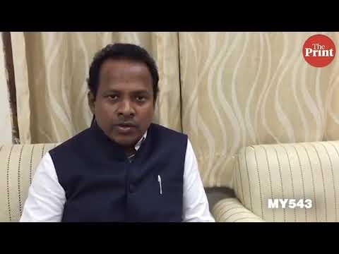 Track Your MP's Work With My543: Rabindra Kumar Jena