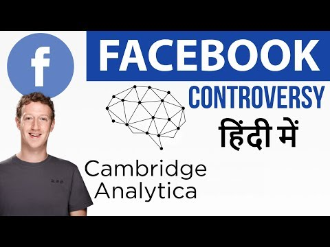 Facebook Cambridge Analytica Controversy, Entire scandal explained - #DeleteFacebook campaign