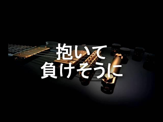 Boku Kimi Believer - ghostnote...
