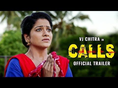 VJ Chithra's CALLS - Official Trailer   J Sabarish   Infinite Pictures   Rockfort Entertainment