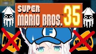 SUPER MARIO BROS. 35/敗 北 集 【ホロライブ/白上フブキ】
