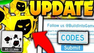 BUYING GODLY DOMORTUUS PET, CODES & RAINBOW UPDATE ON ROBLOX PET SIMULATOR