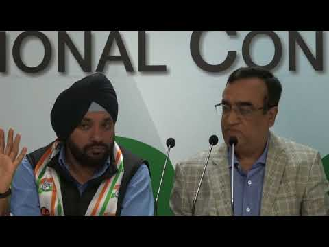 AICC Press Briefing on Arvinder Singh Lovely returns to the Congress after quitting the BJP