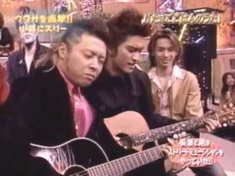 [2002-02-03] Domoto Brother - Tsuyoshi And Nagase Sing About Egg & Rice