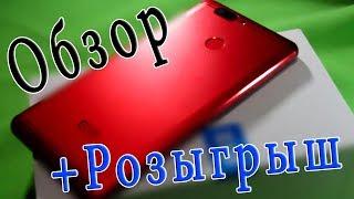 elephone P8 3D - Первые Впечатления  РОЗЫГРЫШ