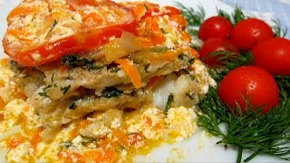 #РЫБА (ХЕК) с Овощами Запеченная в Сливках Очень Вкусно #Рецепт