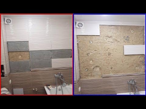 Ужасы Ремонта! Как отваливается плитка после ремонта в ванной криворуким Мастером из Авито!