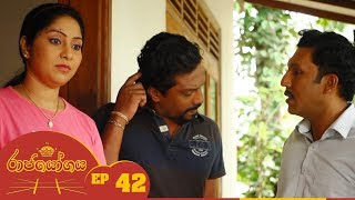 Raja Yogaya | Episode 42 - (2018-09-11) | ITN Thumbnail