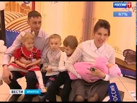 Выпуск «Вести-Иркутск» 09.12.2019 (20:44)