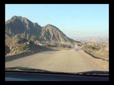 Road to Hatta Pool