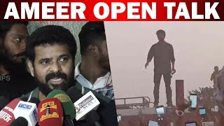 Tamil Nadu Vijay can not do anything | Amir is upset ..