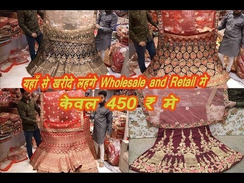 9643936491 Latest Bridal and Girlish Lehanga Wholesale & Retail in Chandni Chowk