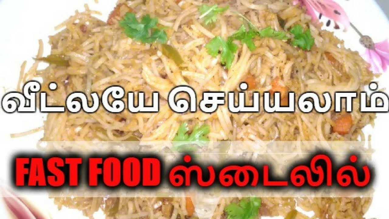Vegetable noodles recipe in tamil fast food style amma samayal vegetable noodles recipe in tamil fast food style amma samayal tamil cooking tips forumfinder Images