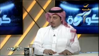 ياسر المسحل يكشف أسرار إجتماع اتحاد الكرة الجديد مع الأمير عبدالله بن مساعد