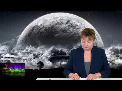 horoscop urania varsator 15 15 february