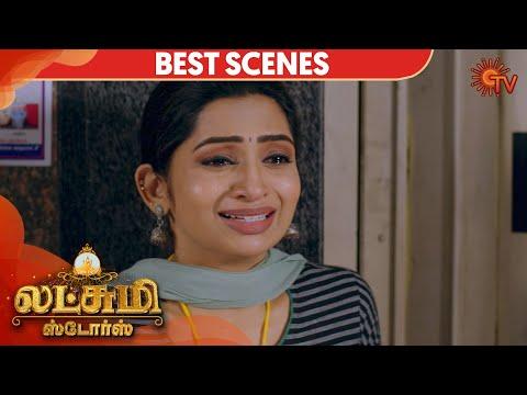 Lakshmi Stores - Best Scene | 6th December 19 | Sun TV Serial | Tamil Serial