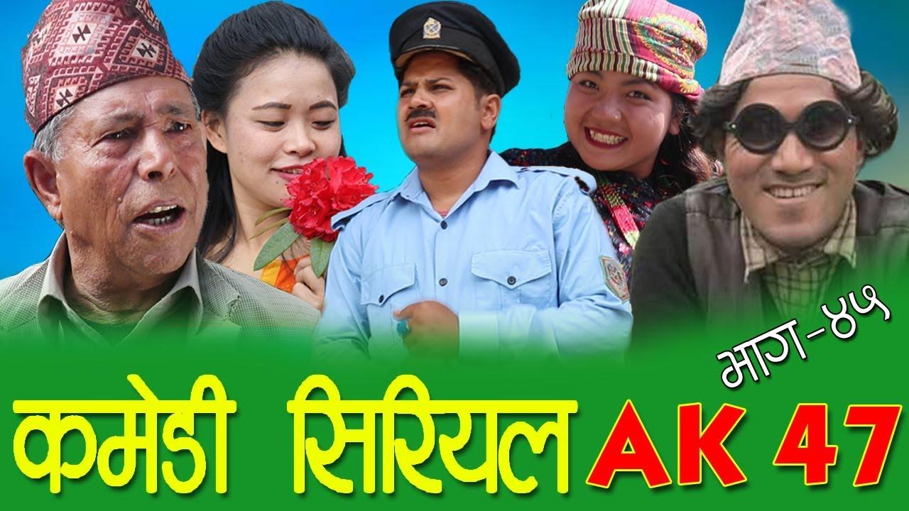 Download nepali comedy ak47 part 45 पाले दाई by pokhreli magne buda dhurmus