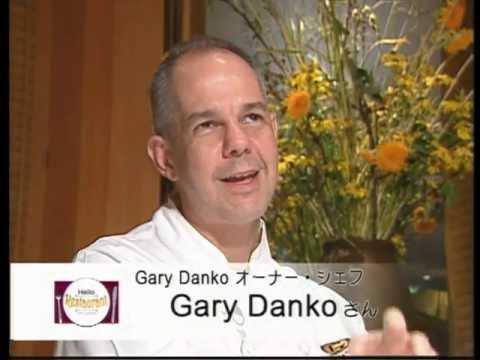 Hello Restaurant 012 - Gary Danko