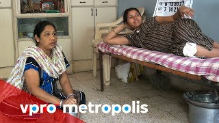 Commercial surrogacy in India - vpro Metropolis thumbnail