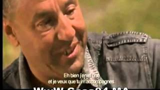 Film Marocain Bayt Min Zojaj - 2 - الفيلم المغربي بيت من زجاج