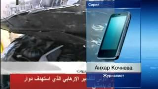В Дамаске при взрывах погибли около 30 человек