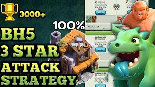 BH5 ( Builder Hall 5  ) 3 Star Attack Strategy